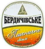 Пиво Пшеничне (500мл)
