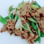 Stir Fried Goat Meat With Cumin