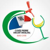Вино ТМ Кюве Пьер Вінсент Блан біле сухе Франція (500мл)