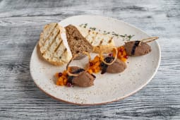 Сирний крем з лісовими грибами і чорним трюфелем (230г)