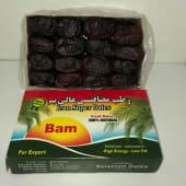 Palm date (500gr)