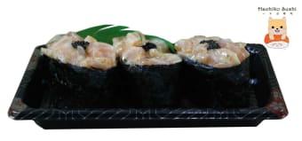 Gunkan Tarta de Salmón (1 pza.)