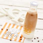 Botella de café con leche (75cl)
