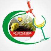 Вино Ла Перла Бьянка напівсолодке біле (ціна за 0.5л)