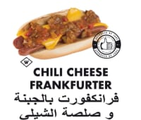 Chili Cheese Frankfurter