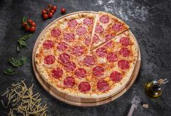 Піца Салямі (1300г)