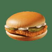 Пилешки бургер (119г)