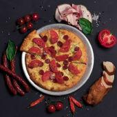 Піца Перфетто