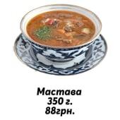 Мастава (350г)