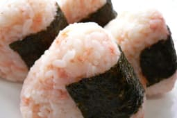 Onighiri salmone