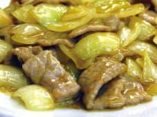 Vitello con Curry Rosso alla Thailandese