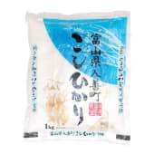 Riso bianco da toyama Giappone IKG