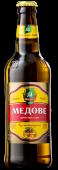 Пиво Микулин Медове,світле 6° (0,5л)
