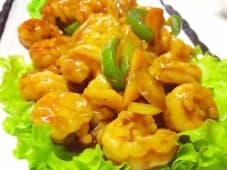 Gamberi con Curry Verde alla Thailandese