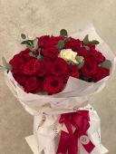 Buchet 29 trandafiri rosii