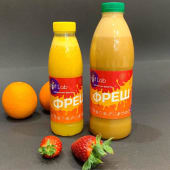 Фреш апельсин-грейпфрут-яблуко (500мл)