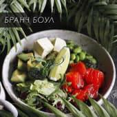 Бранч-боул зі слабо-солоною сьомгою, бобами едамаме (300г)