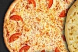 """Пицца""""Маргарита"""" маленькая"""