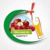 Сік яблучний прямого віджиму (ціна за 0.5л)