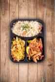Mixed rice and atria