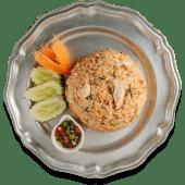 Тайський смажений рис з куркою (310г)