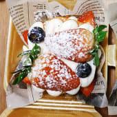 Fresa Box Cake