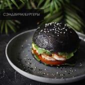 Чорний бао-бургер з креветкою, ананасом на грилі (250г)
