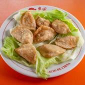 5. Guo Tie
