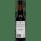 Пиво De Moolen Hemel&Aarde (0.33л)