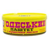 Паштет Одеський з вершковим маслом ТМ Онисс