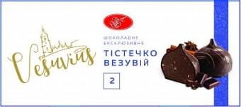 Подарункова коробка тістечок Везувій з шоколадом (270г)