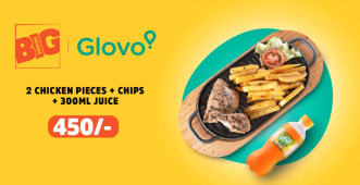 2 Chicken pieces + chips + Afia 300ml Juice