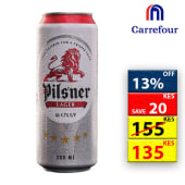 Pilsner Lager Can 500ml 41867