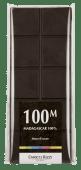 Cacao Madagascar 100%