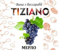Вино Мерло червоне сухе (1л)
