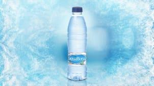 Agua Pequeña (50 Cl.)