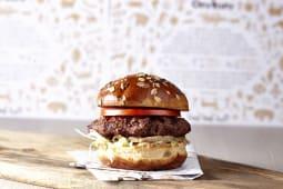 Godfather burger 1+1 GRATIS