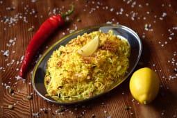 Лимонний рис (250г)