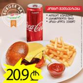 Royal Burger Combo
