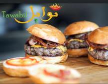 Boeuf Cheese Burger