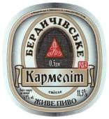 Пиво Кармеліт