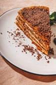 Торт медовик (250г)