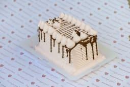 Čoko torta - mali šnit