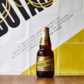 Cerveza negra Modelo (330 ml.)
