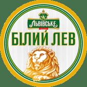 Львівське Білий Лев (1л)