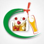 Пиво Спеціальне Ром Вишня (ціна за 0.5л)