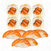 C. Sushi Yoko Super Salmón, 12 Piezas