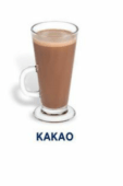 Какао (250мл)