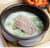 Savoy Ox Bone Soup (with rice)