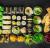 Zestaw nr 3 36 kawałków z tofu chips i goma wakame